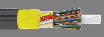 Магистральный оптический кабель