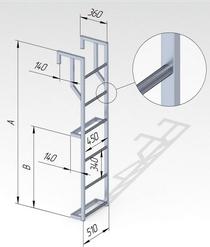 Лестница навесная алюминиевая для полувагонов